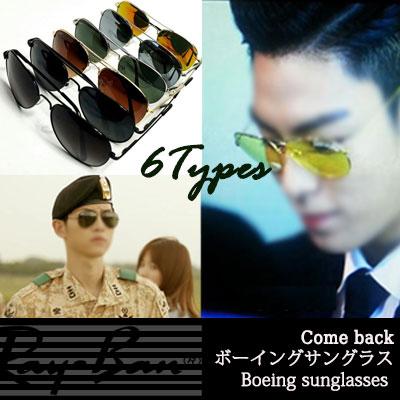 Korean drama sun Song Joong-ki/BIGBANG TOP fashion style! BOEING SUNGLASSES