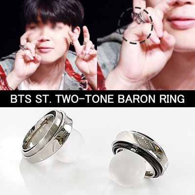 VIXX BTS STYLE! TWO-TONE BARON RING(SURGICAL STEEL, MIX)
