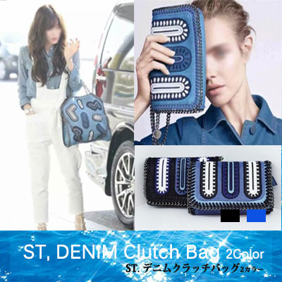 SNSD JESSICA STYLE! DENIM CLUTCH BAG