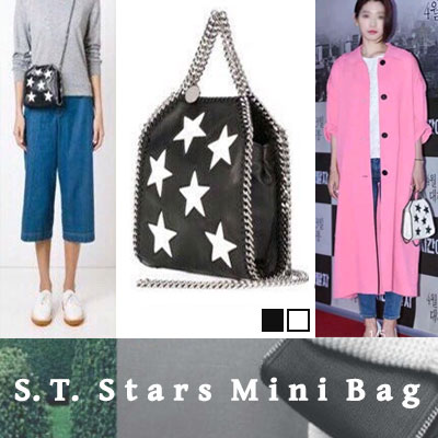 [KOREAN ACTRESS PARK SHINHYE STYLE!] S.T. STARS MINI BAG