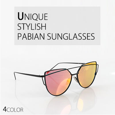 UNIQUE STYLISH PABIAN SUNGLASSES