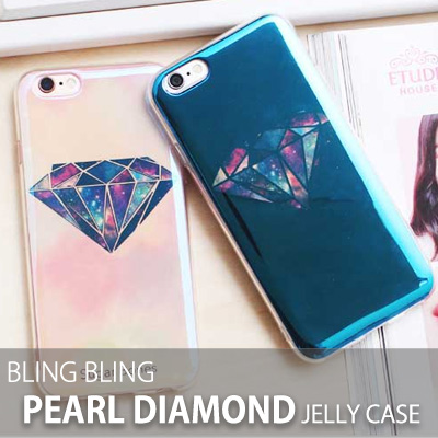 BLING BLING PEARL DIAMOND JELLY CASE!