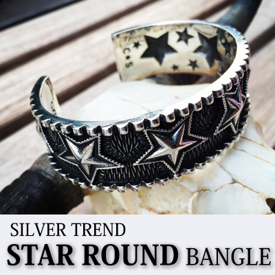 VINTAGE SILVER TREND STAR ROUND BANGLE