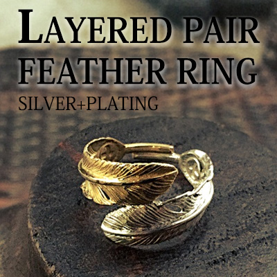 BTS st./92.5 SILVER. PLATING LAYERED PAIR FEATHER RING