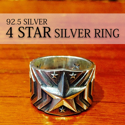 92.5 SILVER. 4STAR SILVER RING