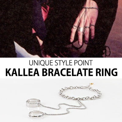 [EXO STYLE]UNIQUE STYLE POINT KALLEA BRACELATE RING