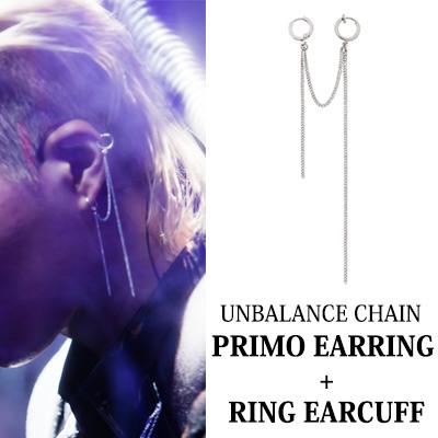 UNBALANCE PRIMO EARRING + RING EARCUFF(3TYPE)