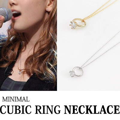 MINIMAL CUBIC RING NECKLACE(GOLD,SILVER)