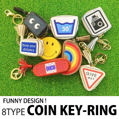 FUNNY DESIGN! COIN KEY-RING(8TYPE)