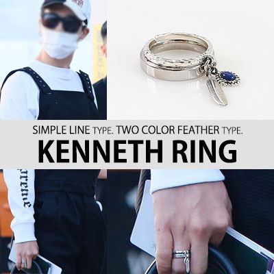 [BTS STYLE] SIMPLE LINE & FEATHER TYPE KENNETH RING SET