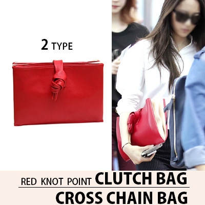 [f(x) KRYSTAL STYLE!] RED KNOT POINT CLUTCH BAG OR CROSS CHAIN BAG(2TYPE)