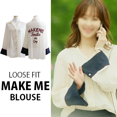 [KOREA DRAMA 'ANOTHER OH HAEYOUNG' STYLE]LOOSE FIT MAKE ME BLOUSE