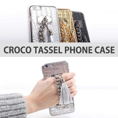 CLASSY STYLE CROCO TASSEL PHONE CASE