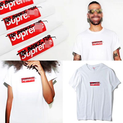 """""""TOO BROKE FOR"""" TYPO SHORT SLEEVE T-SHIRTS"""