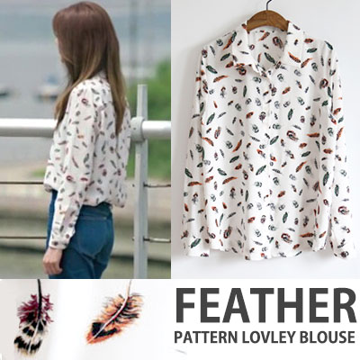 KOREAN DRAMA 'DOCTORS'PARK SHINHYE STYLE!'GOOD WIFE'NANA STYLE!FEATHER PATTERN LOVELY BLOUSE