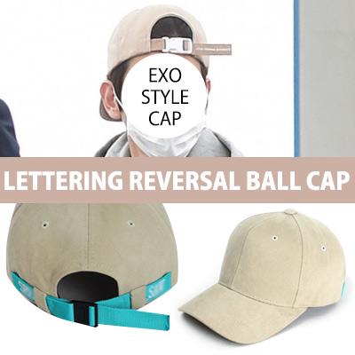 [K-POP IDOL EXO STYLE]LETTERING REVERSAL BALL CAP