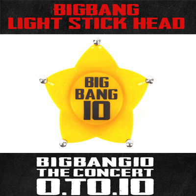 <OFFICIAL GOODS>BIGBANG 10 ANNIVERSARY OFFICIAL GOODS!BIGBANG LIGHT STICK HEAD