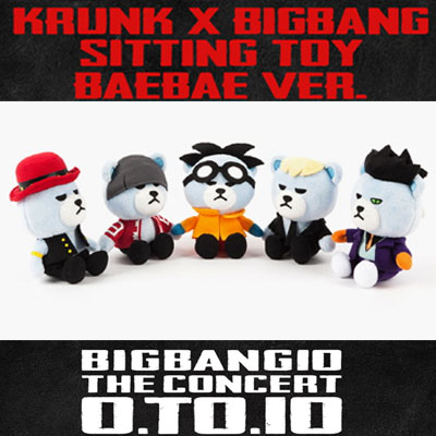 【OFFICIAL GOODS】BIGBANG OFFICIAL GOODS KRUNK X BIGBANG SITTING TOY BAEBAE VER.
