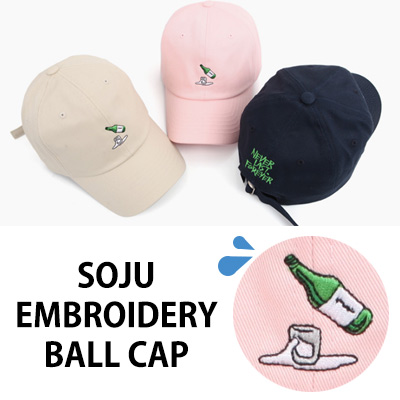 SOJU EMBROIDERY BALL CAP