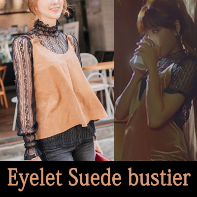 [VENETA]EYELET SWEDE BUSTIER