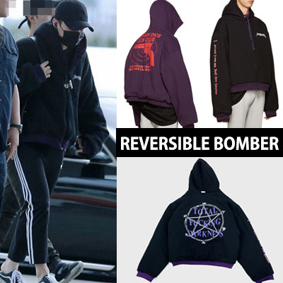 REVERSIBLE PURPLE ZIPUP HOOD BOMBER
