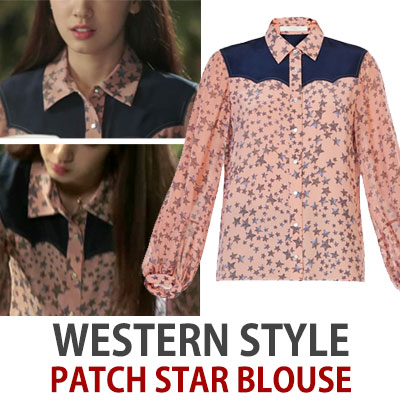 DOCTORS PARK SHINHYE STYLE! WESTERN PATCH STAR BLOUSE