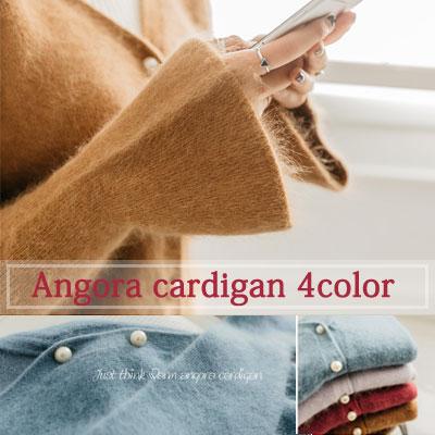 [VENETA]ANGORA PEARL CARDIGAN/WOOL 50%