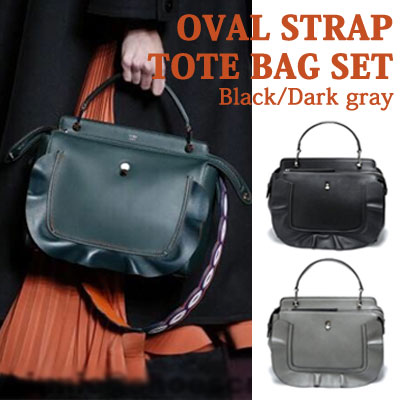 OVER STRAP TOTE BAG SET BLACK/DARK GRAY