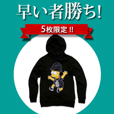 ★ONE DAY SPECAL PRICE★1DAY SHIPPING★ Street Fashion | Shop popular hip-hop Bart Simpson was a big hit is finally in a parka!-copy