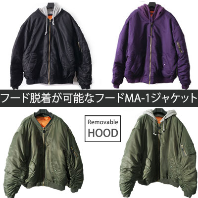 DUCK DOWN100%(Down50%,feather50%)BASIC OVER FIT SIZE MA-1 JACKET