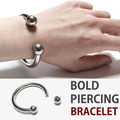 SURGICAl STEEL/BOLD PIERCING BRACELET