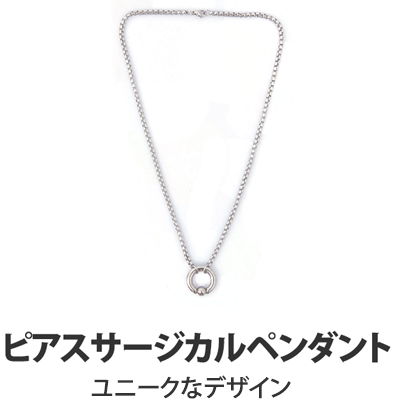 Surgical Pierce Steal Pendant/K-POP IDOL/Street Style
