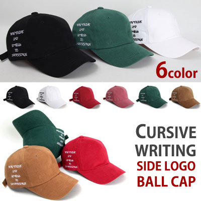 RIGHT LETTERING SIMPLE BALL CAP