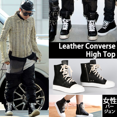 [23.0~25.0cm]Leather Converse High Top