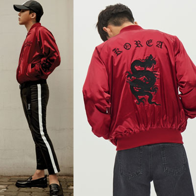 RED DRAGON SUKAJAN JUMPER