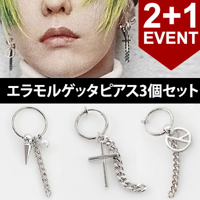 ★2+1EVENT! 30%OFF★G-DRAGON STYLE PIERCING SET OF 3★BIGBANG★non allergic nickel-free/featured in RADIO STAR