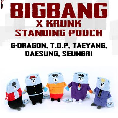 【公式グッズ】(official goods)BIGBANGXKRUNK STANDING POUCH