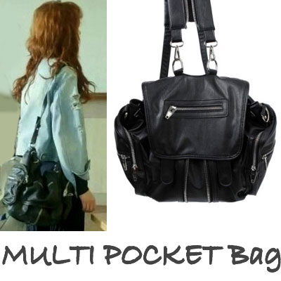 k-drama cheese in the trap st! MULTI POCKET BAG