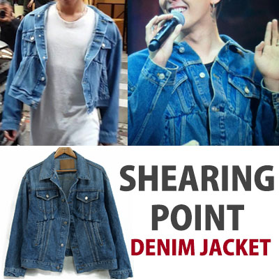 SHEARING POINT DENIM JACKET