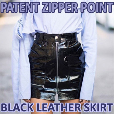 【FEMININE : BLACK LABEL】BLACK PATENT ZIPPER POINT LEATHER SKIRTS