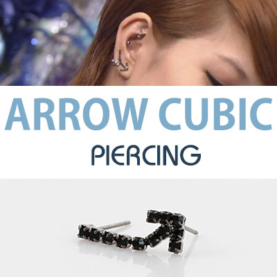 BOA st! ARROW CUBIC PIERCING