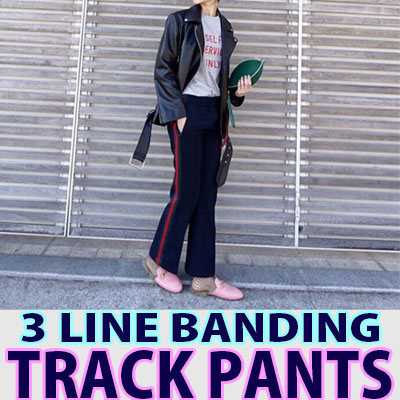 【FEMININE : BLACK LABEL】3LINE BANDING TRACK PANTS