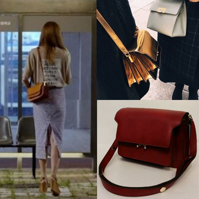 "South Korea popular drama ""okay,'m love."" Heroine! Hyo Jin STYLE Marn * style stylish trunk bag of (4color)"
