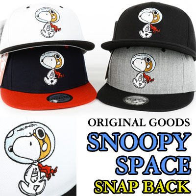 (original item)SNOOPY SPACE SNAP BACK