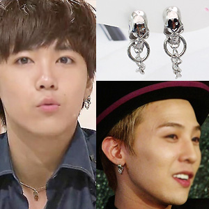 Lee Hong-gi, Gee Dragon wearing skeleton chain ear ring