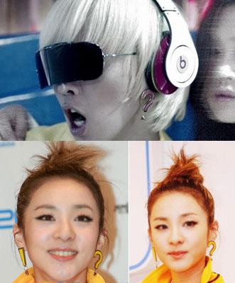 sandara (2ne1) style | surprised - Hatena mark BIG earrings