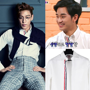 TOP (Big Bang), Kimusuhyon, THOM style 3-wire basic white shirt that actors love such as Lee Seung Gi
