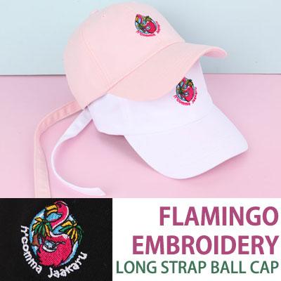 FLAMINGO EMBROIDERY LONG STRAP BALL CAP