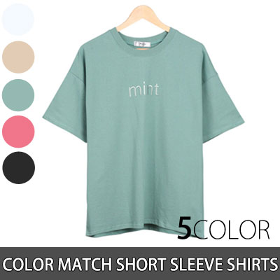 [BASIC SIMPLE LINE]COLOR MATCH SHORT SLEEVE SHIRTS