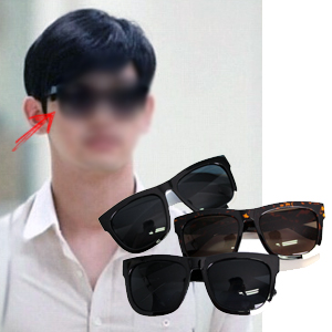 Korean fashion mail order KIRANG | was loved in Korea celebrities who Nume * Style euphotic type sunglasses